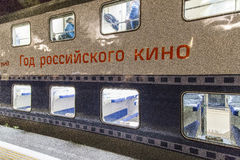 Double decker train in moscow railway station. Double decker train is taken in moscow railway station Royalty Free Stock Image