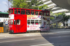 Double-decker tram. HONG KONG - FEBRUARY 23: Double-decker tram on February 23, 2013 in Hong Kong. Hong Kong tram is the only system in the world run with double Stock Photos
