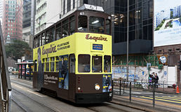 Double-decker trams in Hong Kong. HONG KONG - JANUARY 15,2016: Double-decker trams. Trams also a major tourist attraction and one of the most environmentally Royalty Free Stock Image