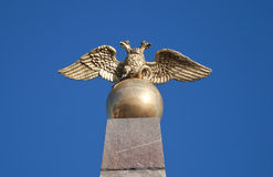 Double Eagle - Emblem of Russia on the monument Royalty Free Stock Image