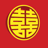 Double Happiness. Vector illustration of a chinese symbol double happiness Stock Illustration