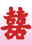 Double happiness. Asian Wedding symbol - double happiness Royalty Free Stock Images