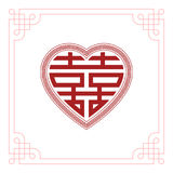 Double Happiness Chinese Character In Heart Shape Royalty Free Stock Image