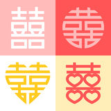 Double Happiness Chinese Character In Various Shapes Royalty Free Stock Photography