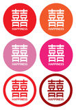 Double Happiness for Chinese Wedding and Marriage Royalty Free Stock Photo