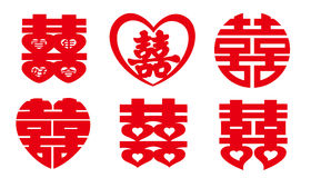 Double Happiness Collection. This is the Chinese symbol known as Double Happiness,it's used to wish happiness to a married couple Royalty Free Stock Photography