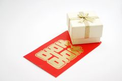 Double happiness and gift box Stock Images