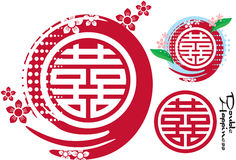 Double Happiness Symbol Royalty Free Stock Images
