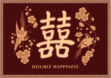 Double Happiness Symbol with Two Birds Royalty Free Stock Photo