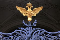Double-headed eagle Stock Photography