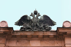 Double headed eagle Royalty Free Stock Images