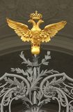 Double Headed Eagle Royalty Free Stock Photos