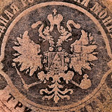 Double-headed eagle - Emblem of Russian Empire Royalty Free Stock Image