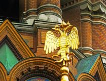 Double-headed eagle In Front of the Church of Spilled Blood, Saint Petersburg, Russia. Double-headed eagle on a pole,  In Front of the Church of Spilled Blood Royalty Free Stock Photography