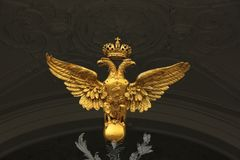 Double Headed Eagle Royalty Free Stock Photo