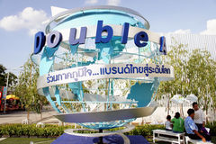 Double A Pavilion, BOI Fair 2011 Thailand Royalty Free Stock Photography