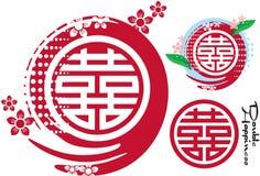 Double symbole de bonheur Images libres de droits