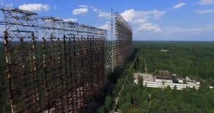 Doug (radar station) Chernobyl Stock Photography