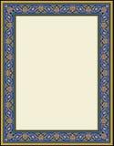 Douma Arabic Frame Two. Traditional Arabic Design Rectangular Frame stock illustration