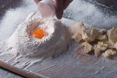 Douth, еда, варя концепцию - подготавливающ douth - варить progres Стоковое Изображение RF