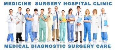 Doutores Fotografia de Stock