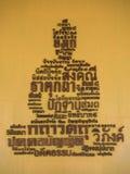 Doutrina da Buda Fotografia de Stock