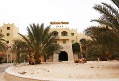 douz旅馆撒哈拉大沙漠 库存照片