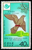 Dove and UPU headquarters, Postal History - 100 years of World Postal Union (U.P.U) serie, circa 1978. MOSCOW, RUSSIA - FEBRUARY 22, 2019: A stamp printed in stock photo