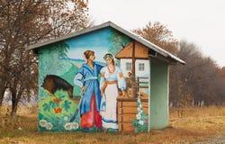 DOVGA PUSTOSH UKRAINA, LISTOPAD, -, 03, 2015: Malujący artystami Zdjęcia Royalty Free