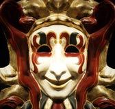 Dowcipniś maska zdjęcia royalty free