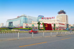 Downtown beijing, china Royalty Free Stock Image