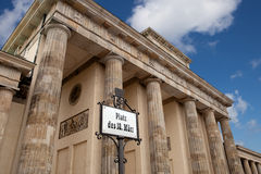 Downtown Berlin Stock Photography