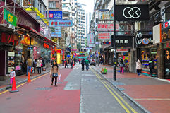 Downtown causeway bay, hong kong Royalty Free Stock Photos