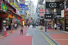 Downtown causeway bay, hong kong Royalty Free Stock Photos