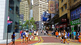 Downtown causeway bay, hong kong Royalty Free Stock Images