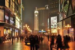Downtown chongqing Royalty Free Stock Image