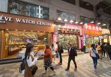 Downtown Hong Kong Stock Images