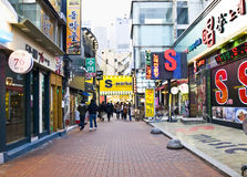 Downtown korean street Royalty Free Stock Image