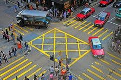 Downtown kowloon, hong kong. Aerial view of busy downtown tsim sha tsui, kowloon, hong kong Royalty Free Stock Photo