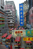 Downtown Kowloon 3 Stock Photography