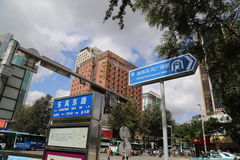 Downtown Kunming Royalty Free Stock Image