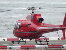 Downtown Manhattan Heliport 30 Royalty Free Stock Photo