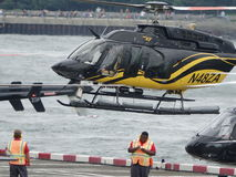 Downtown Manhattan Heliport 22 Stock Photo