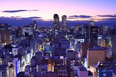 Downtown Nagoya Cityscape Royalty Free Stock Photo