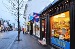 Downtown Reykjavik, Iceland. The shoplots in downtown Reykjavik, Iceland Royalty Free Stock Photography
