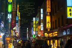 Downtown Tokyo, City Night Lights Royalty Free Stock Photo