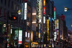Downtown Tokyo, City Night Lights Royalty Free Stock Photos