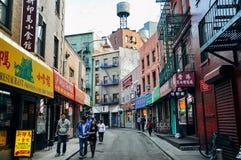 Doyers Street in Manhattan. Stock Photos
