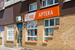 DOZ Apteka pharmacy entrance Stock Image