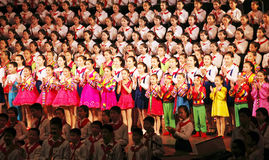 DPR Corée 2010 Images stock